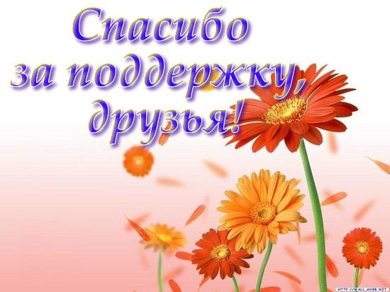 спаисбо